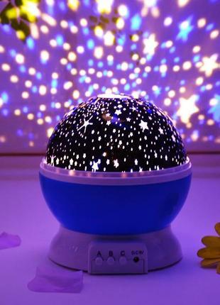 Ночник. лампа. проектор