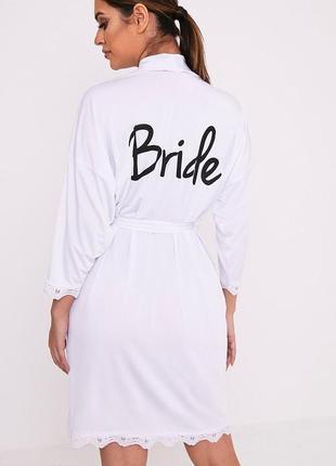 Белый халат от prettylittlething. женский халат