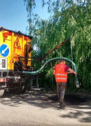 Ямковий ремонт дорожнього покриття / ремонт асвальту дороги