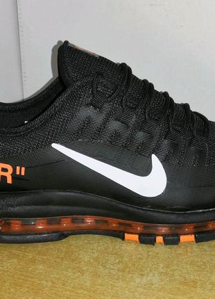 Весенние кроссовки Nike Air Max