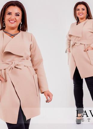 Кашемировое женское пальто-кардиган на запах с поясом и карман...