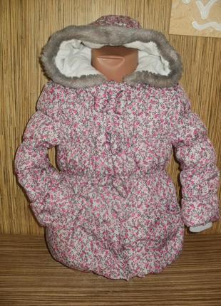 Куртка деми / евро зима на 3-4 года