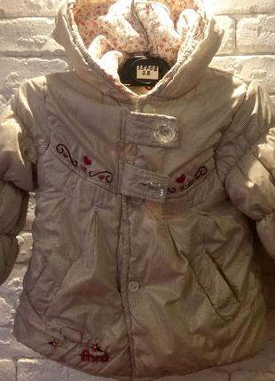 Курточка детская демисезонная. 2года. Бу