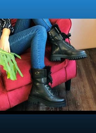 Ботинки берцы женские зимние кожаные на тракторной подошве пер...