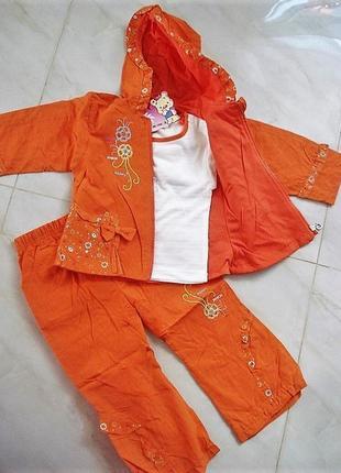 Ветровка штаны и реглан  на девочку 1-5 лет