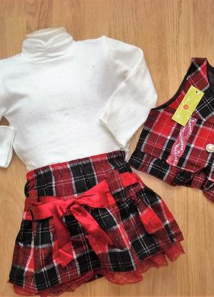 Школьная форма костюм тройка  для девочек