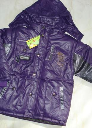 Модная куртка на меху.осень евро зима