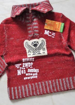 Вязанный модный джемпер свитер
