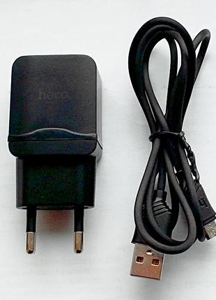 Продаю сетевое зарядное устройство Носо с ускоренной зарядкой!