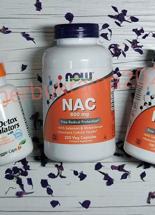 NAC ацетилцистеин АЦЦ