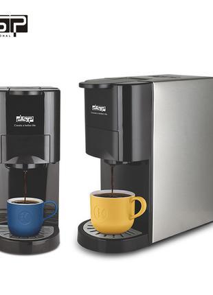 Капсульная кофеварка электрическая для дома Nespresso 800мл DS...