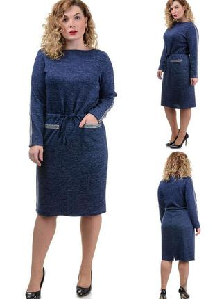 Нарядное,практичное,теплое,трикотажное платье люрекс-ангора