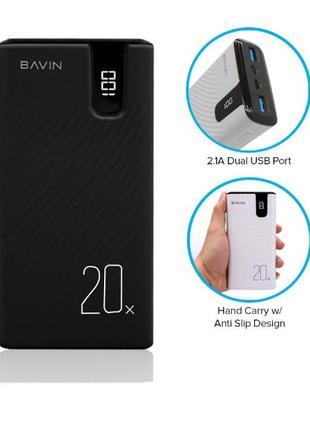 Внешний аккумулятор power bank 20000mAh BAVIN PC133S