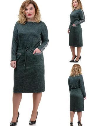 Свободное трикотажное платье ,стильное,практичное есть батальн...