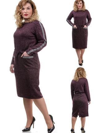 Практичное платье повседневное и нарядное,офисное,трикотажное.