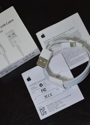 Кабель Lightning / шнур / зарядное устройство для iPhone и iPad