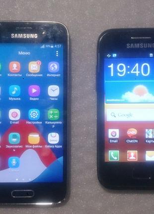 Мобильный телефон Samsung GT-S7500