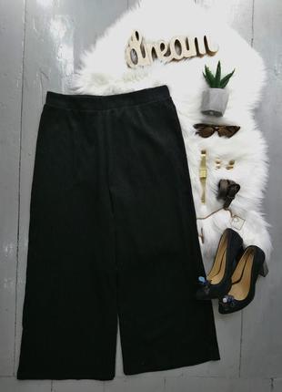 Актуальные брюки бриджи кюлоты №172