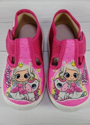 Тапочки для девочек тм waldi