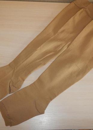 Компрессионные чулки credalast класс1 р.м с открытым носком