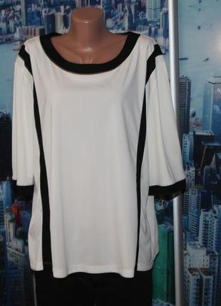 Супернарядна блуза