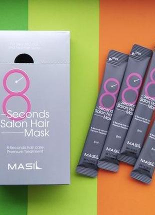 Маска для волос восстановление за 8 секунд masil 8 second salo...