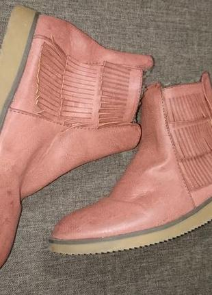 Ботинки цвета чайной розы