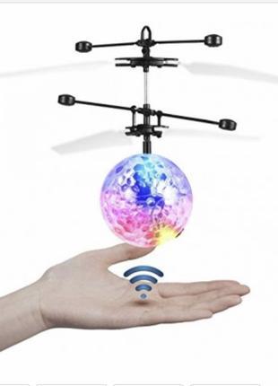 Игрушка Летающий светящийся диско шар Flying ball