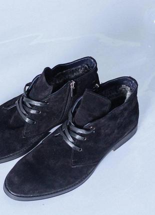 Тёплые зимние замшевые мужские ботинки