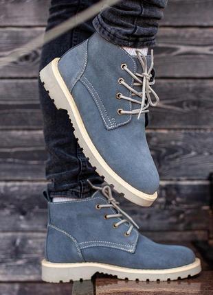 Ботинки south killers blue (зима)