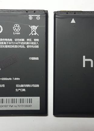 Аккумулятор HTC Desire 616 original
