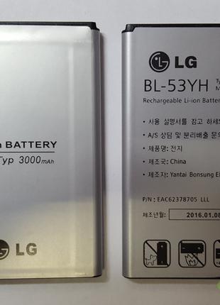 Аккумулятор LG BL-53YH, G3, D855.