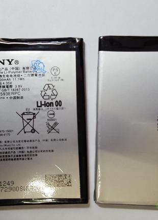 Аккумулятор Sony Xperia Z5 original