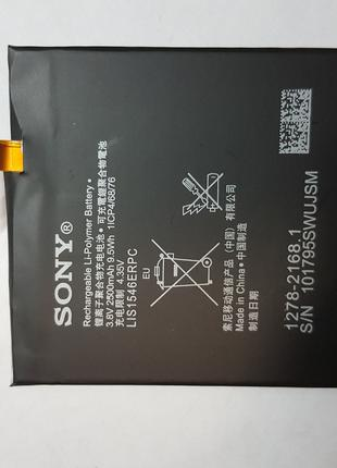 Аккумулятор Sony Xperia C3 original