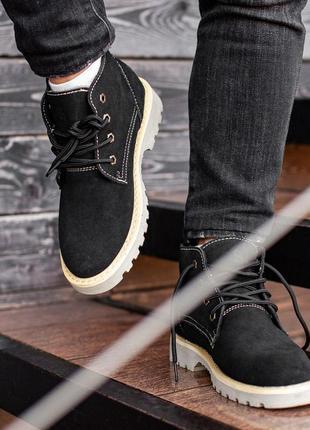 Ботинки south killers black (зима)