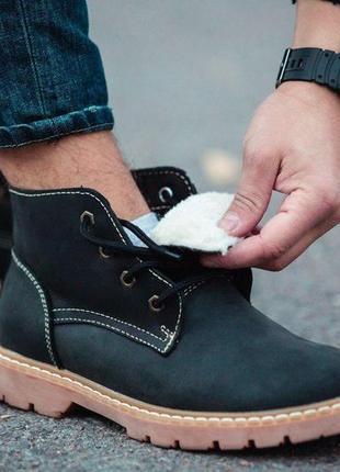 Ботинки south jaston black