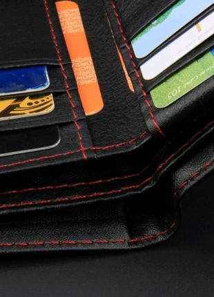 Оригинальное портмоне - мужской кошелек