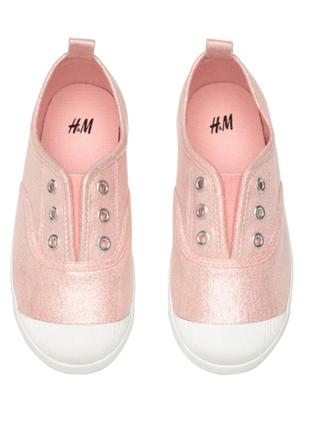 Блестящие кеды h&m 32