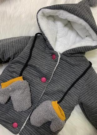 Пальто куртка с капюшоном карманы варежки рукавички