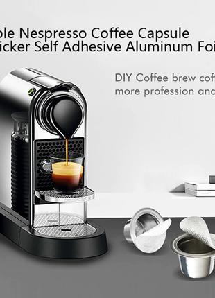 Крышки кофейных капсул Nespresso-самоклеящаяся алюминиевая фольга