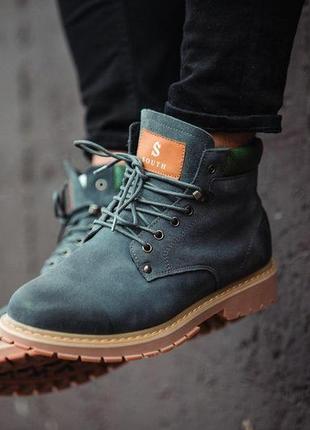 Ботинки south forest grey (зима)