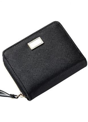 Компактный, небольшой черный женский кошелек
