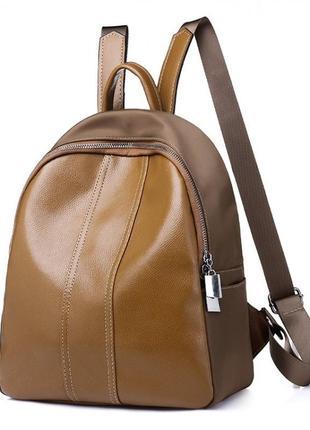 Коричневый вместительный женский рюкзак
