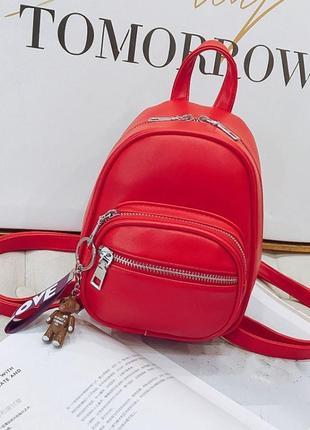 Небольшой красный женский рюкзак