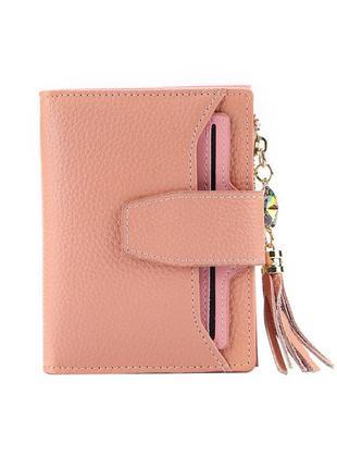 Кожаный, нежно-розовый, розовый маленький кошелек