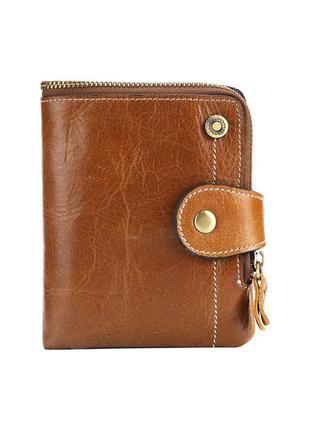 Маленький коричневый кошелек из натуральной кожи