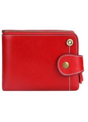 Небольшой красный кожаный женский кошелек