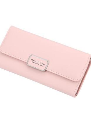 Большой вместительный розовый кошелек на кнопке