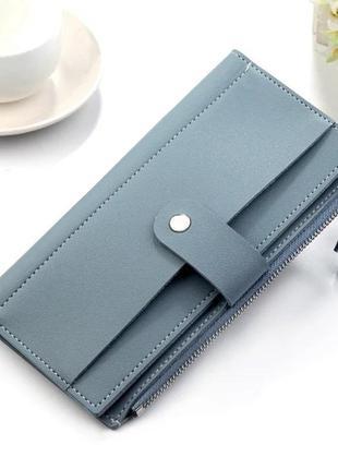 Серо-голубой, голубой женский кошелёк, бумажник на кнопке, молнии