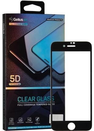 Защитное стекло Gelius Pro 5D Anti-Blue Glass для Apple iPhone 7/